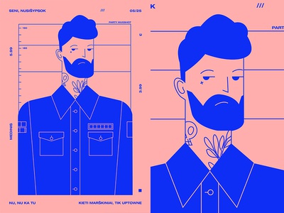 Party Mug Shot mugshot tattoo hipster man grid layout fragment poster art poster challenge poster a day form lines poster illustration laconic composition abstract minimal