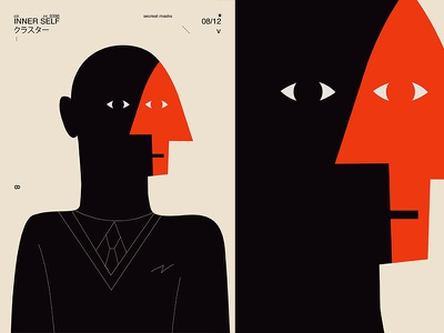 Inner Self portrait body man layout fragment poster art poster challenge poster a day form lines poster illustration laconic composition abstract minimal