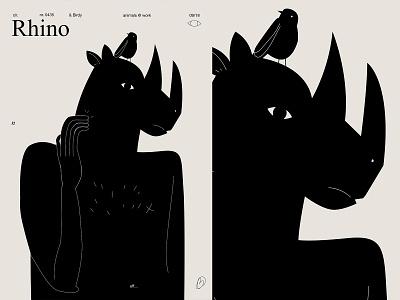 Rhino animals illustrated bird rhino animals poster art lines poster illustration laconic composition abstract minimal