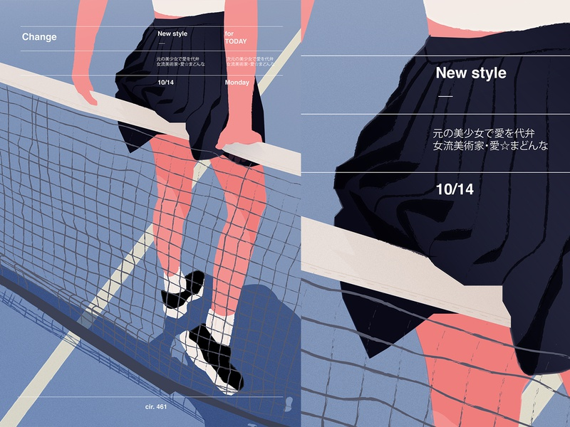 Mellow tennis change style skirt girl tennis everydays lines poster illustration laconic composition abstract minimal