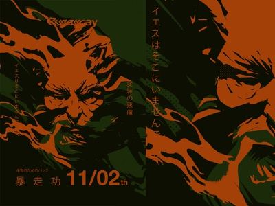 Runaway portrait illustration splash runaway angry dots smoke fade portrait poster illustration laconic composition abstract minimal