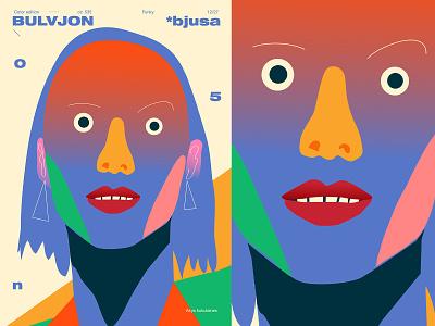 Bulvjon art portrait illustration inspiration portrait fragment layout lines poster illustration laconic composition abstract minimal