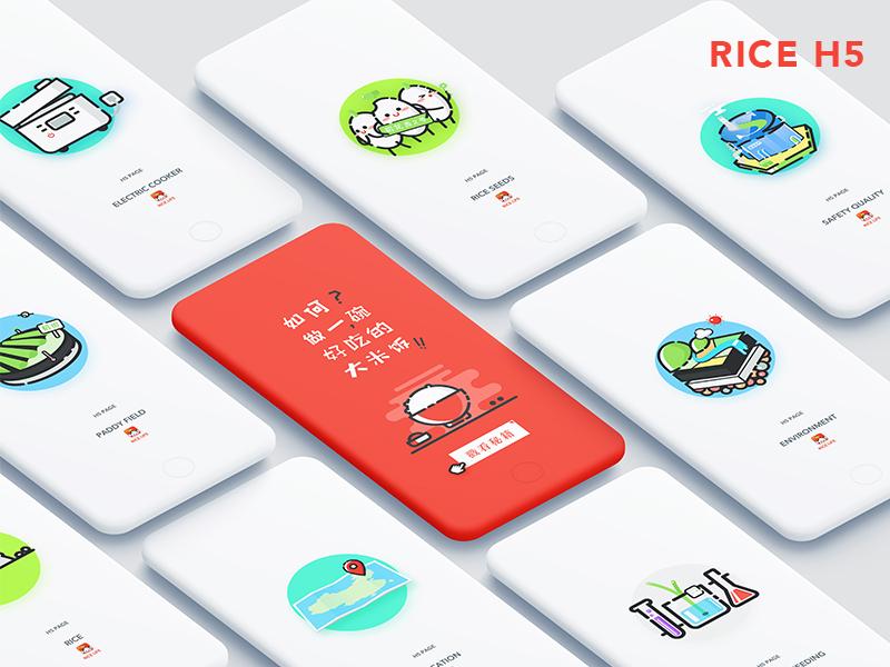 Rice H5 Design