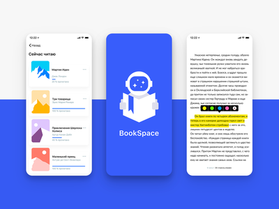 Book Mobile App UX-UI Design mobile ui mobile app design app logo mobile design reader reading app mobile app reading book app books book minimal app design apple app logodesign logo ux ui