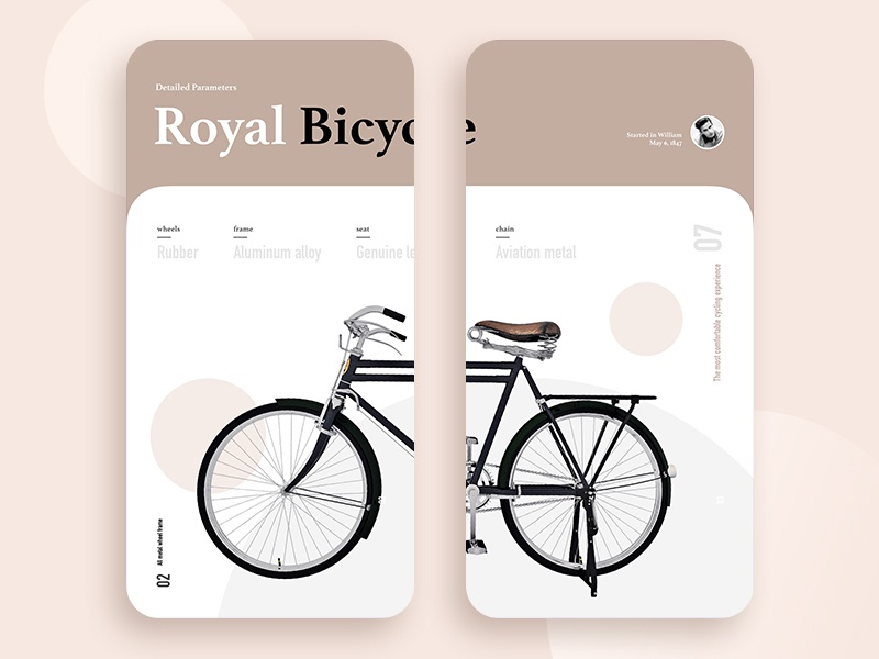 Royal Bicycle bicycle ui