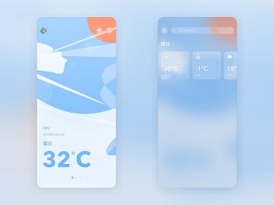 Weather App Concept weather forecast weather icon application apple app design apparel ux ux  ui app illustrator illustration uiux ui weather app blue blur weather