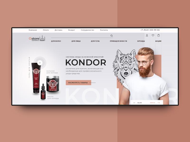 Cosmetics store web page minimal cosmetic clean website web ux ui russia design shop