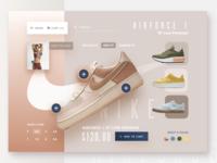 Nike Interactive E-Commerce Concept