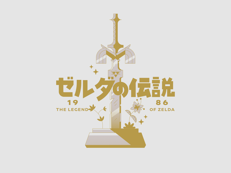 It's to dangerous to go alone! 🗡️ Take this. games the legend of zelda zelda gold cartoon book videogames nintendo color badge design vector illustration
