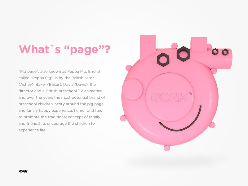 What Is Page? cinema 4d app web ui