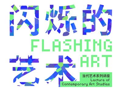 Flashing Art font poster