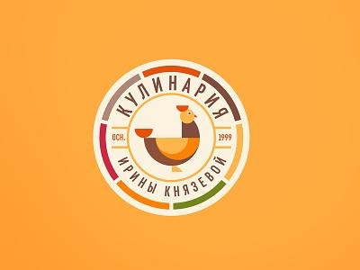 KIK unblvbl vector packagingdesign design illustration packaging brandingdesign branding logo