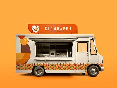 KIK design logotype illustration unblvbl packaging packagingdesign brandingdesign branding logo