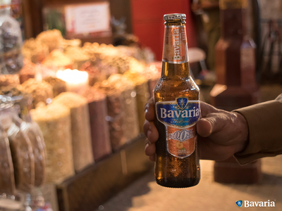 Bavaria Middle East: Flavours from our heritage facebook bavaria middle east online marketing social media photo retouch photography