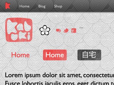 Kabuki Elements kabuki japanese interface blog