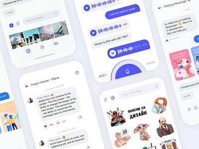 Patshop Messenger And Channel bot message channel voice attachment