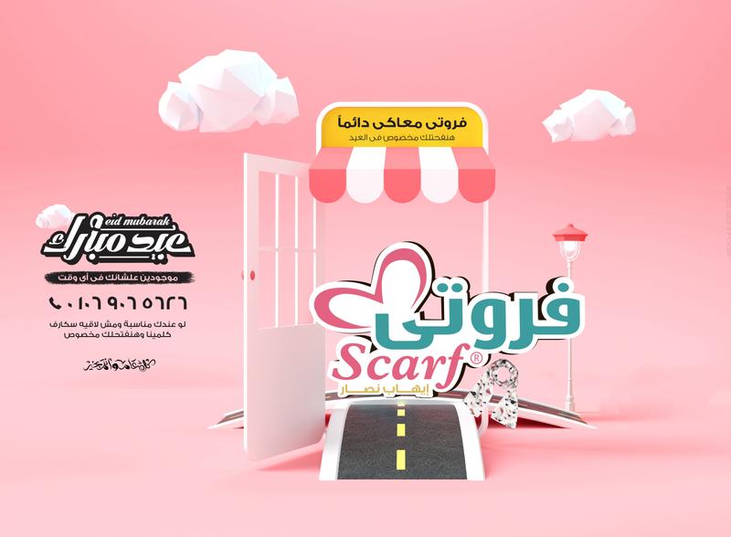eid mubarak dribbble design social media design socail media social media event socialmedia social eid al adha eid ul adha eidmubarak eid eid mubarak