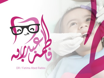 Dr / Fatima Abed-Rabbo Logo