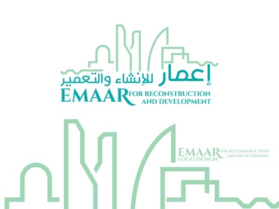 Emaar Logo Design