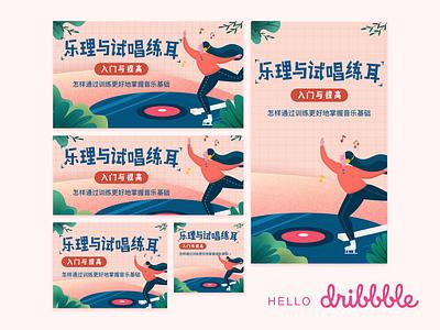 HELLO dribbble! design vector ui illustration