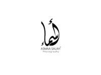 Asmaa Salah photography logo
