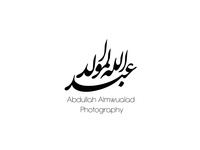 Abdullah Almualad photography