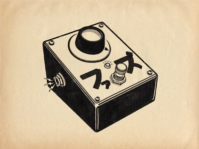 Fuzz Pedal fuzz pedal fuzz retro lowbrow halftone vintage line art illustration brush pen