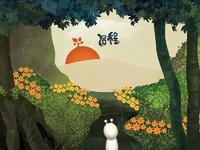 Qicheng 02