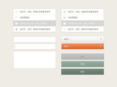 form filter (mobile version)