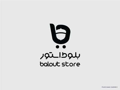 logo design for balout store