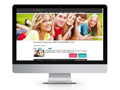 Youth-Life.gr Website youth web design and development website web design