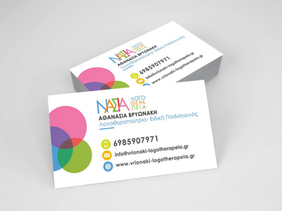 Business Cards for a Speech therapist business cards graphic design design