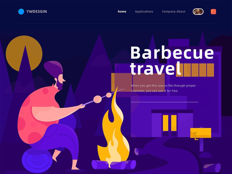 City picnic out barbecue Travel travel barbecue vector illustration flat design
