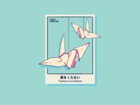 Tsubasa wo Kudasai (Give Me Wings)