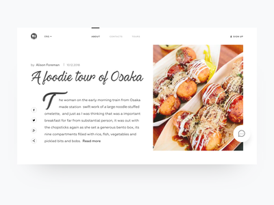 Daily UI Design Challenge #010 — Social Share social share daily ui 010 typography food clean web ux daily ui desktop adobe xd design ui