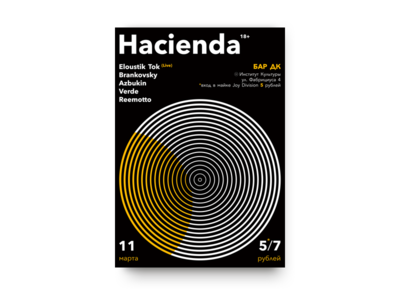 Poster for The Second Haçienda tribute party.