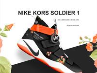 Nike Kors Soldier 1
