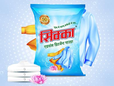 Packaging Design - Washing Powder branding design india detergent powder print design design clothes washing powder label design packaging design illustration graphic design pratikartz