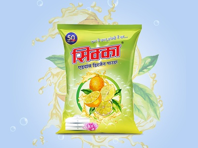 Packaging Design - Washing Powder india print design lemons washing machine labeldesign packaging design logo design branding design clothes washing powder graphic design illustration pratikartz