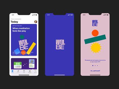 Well, Be branding logo illustration design ui concept art minimalistic