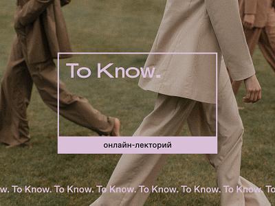 To Know. branding logo ui photography concept art minimalistic