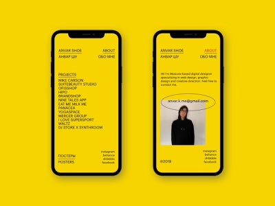 anvarshoe.com — mobile mobile interaction homepage typography design ui photography concept web art minimalistic