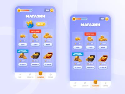 in-game shop invite shopping app shopping fun design app ui game ui game app coin game shop