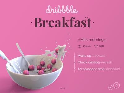 Dribbble breakfast ball recipe milk dribbble ball ui design packshot render 3d