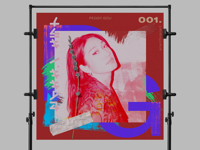 anartforanart™ | 001 | Peggy Gou. event electronic music peggygou texture poster design posters illustraion poster art adobe abstract