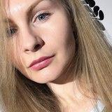 Maria Zagatina