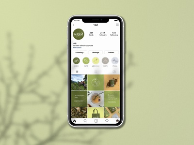 ЧАЙ | CHAI — BRANDING IDENTITY&LOGO brand identity branding logo graphic design zagatina clean myshdeza