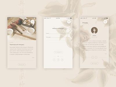 Art Gallery | Website chinese art myshdeza clean web design user interface adaptive design mobile zagatina art gallery
