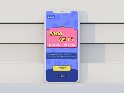 英语小游戏 英语学习 ios界面设计,幼儿教育app