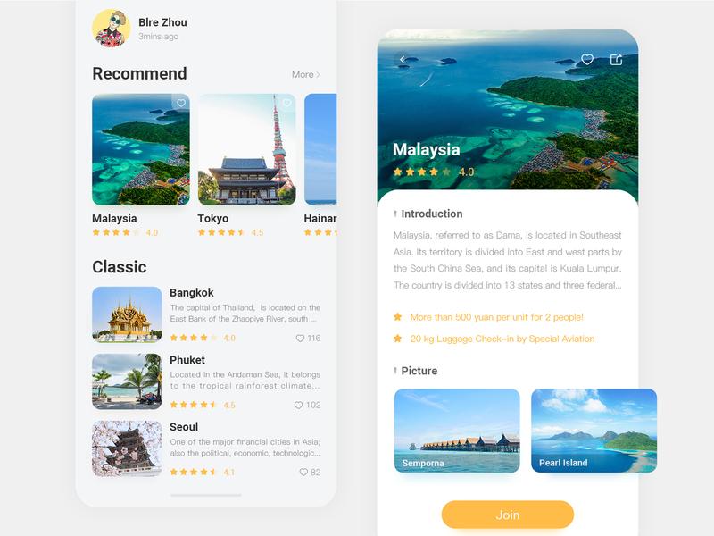 Mobile - Travel App app、design、ui
